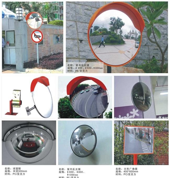 交通设施配套产品系列